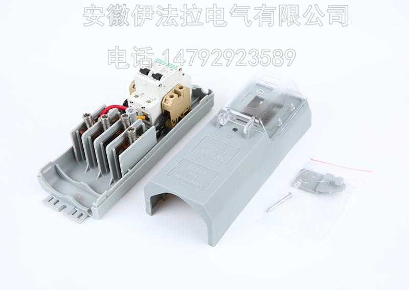 EKM2035路灯配电盒2.JPG