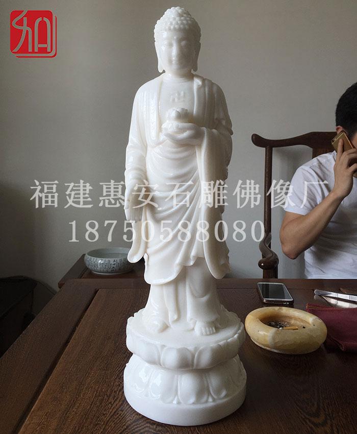 汉白玉阿弥陀佛,小型佛像工艺品