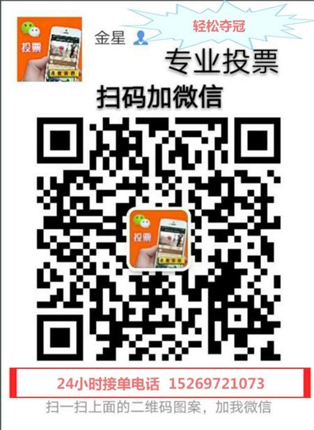 微信图片_20171105163908_看图王.jpg