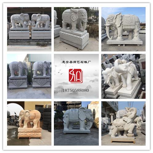石雕大象,大象石雕精选款型.jpg