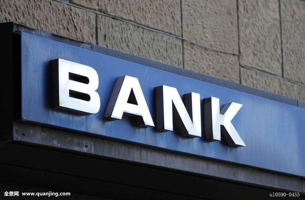 骗子伪造银监会文件开假银行 终被识破