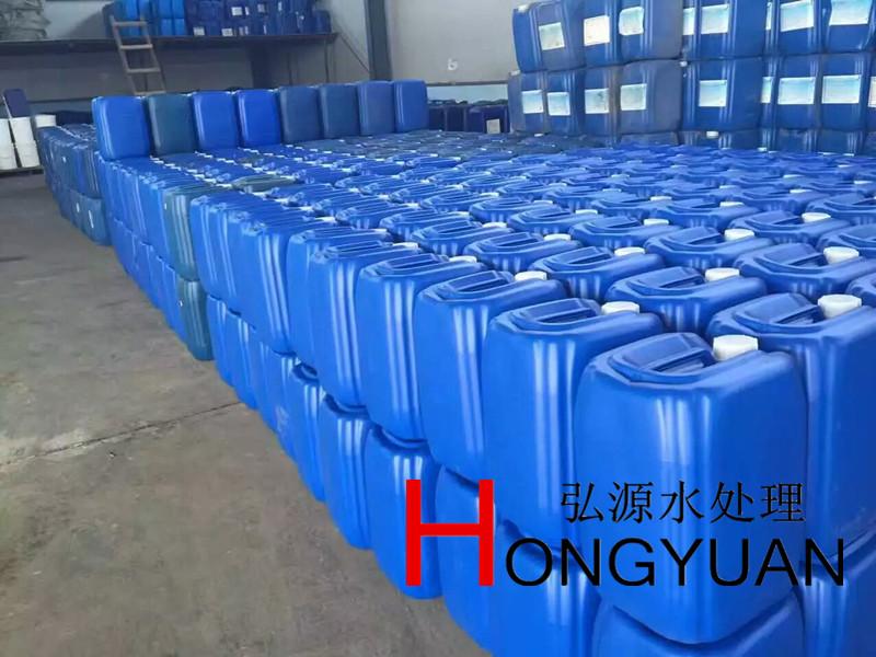 油漆凝聚剂生产厂家