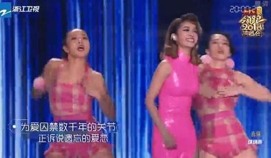 蔡依林跨年唱《舞娘》忘词 尴尬一笑逗乐网友.png