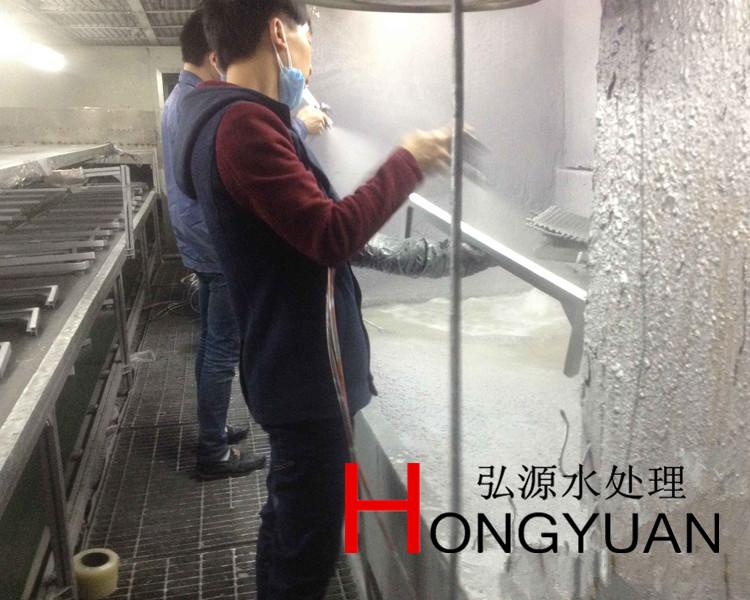水帘喷漆废水处理工艺、方法