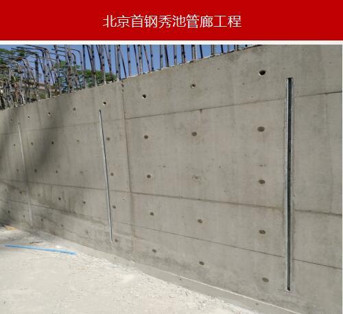 北京首钢秀池管廊工程.jpg