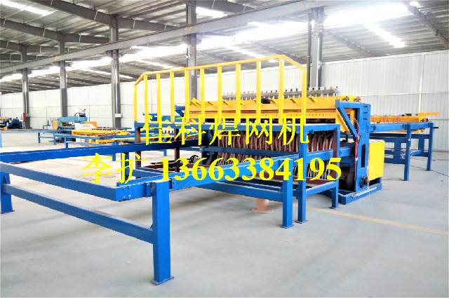 钢筋网排焊机-钢筋网焊网机-钢筋网设备 (22).jpg