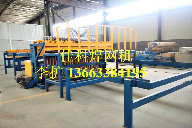 钢筋网排焊机-钢筋网焊网机-钢筋网设备 (24).jpg