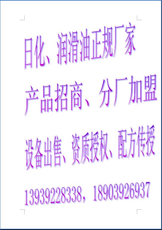 6666666.JPEG