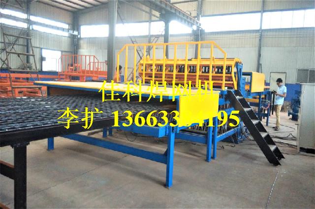 钢筋网排焊机-钢筋网焊网机-钢筋网设备 (20).jpg