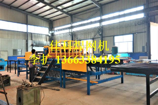 钢筋网排焊机-钢筋网焊网机-钢筋网设备 (18).jpg