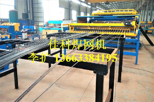 钢筋网排焊机-钢筋网焊网机-钢筋网设备 (10).jpg