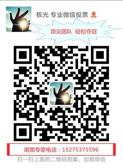 微信图片_20171105172708_看图王.jpg