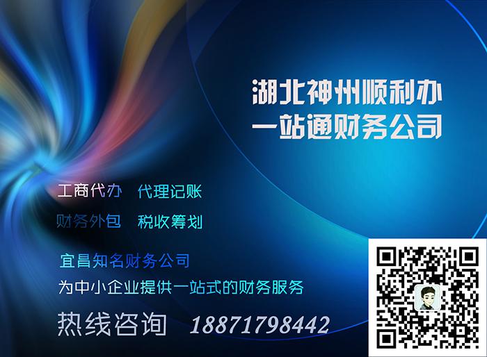宜昌<a href='http://www.258.com/hots/1000294916.html' target='_blank' class='Themefont'>名片</a>2.jpg
