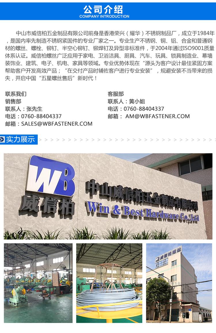 电商产品详情页_08.jpg