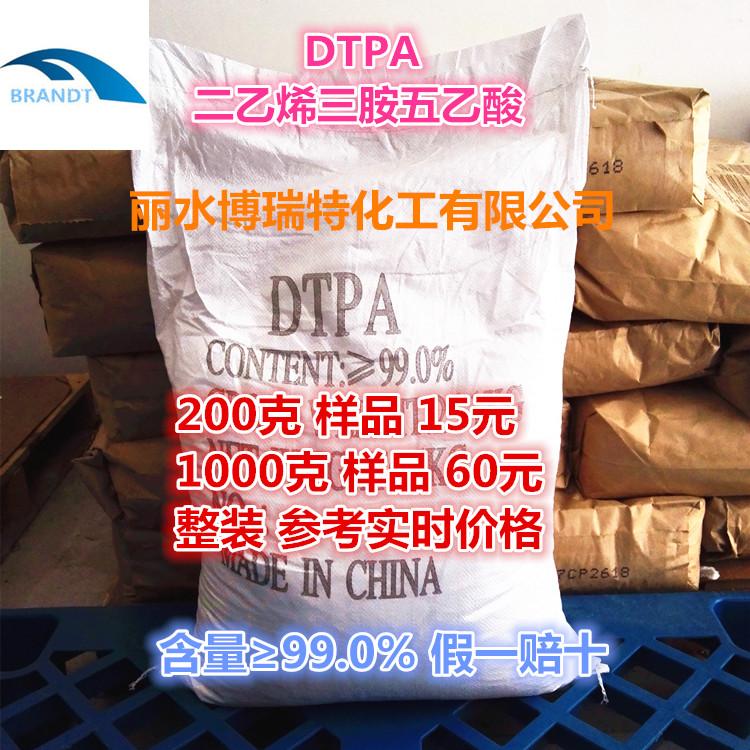 DTPA.jpg