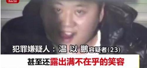 两名中国男子在日本向中国同胞诈骗!.png