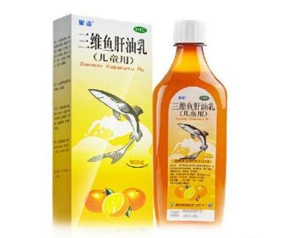 厦门鱼肝油厂_星鲨鱼肝油 鱼肝油品牌