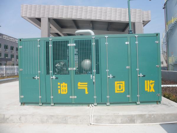 油气回收10.jpg