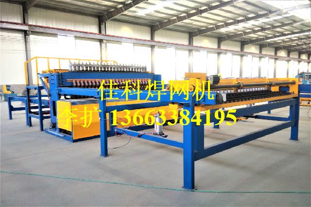 钢筋网排焊机-钢筋网焊网机-钢筋网设备 (21).jpg