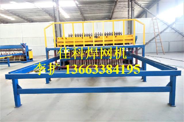 钢筋网排焊机-钢筋网焊网机-钢筋网设备 (23).jpg