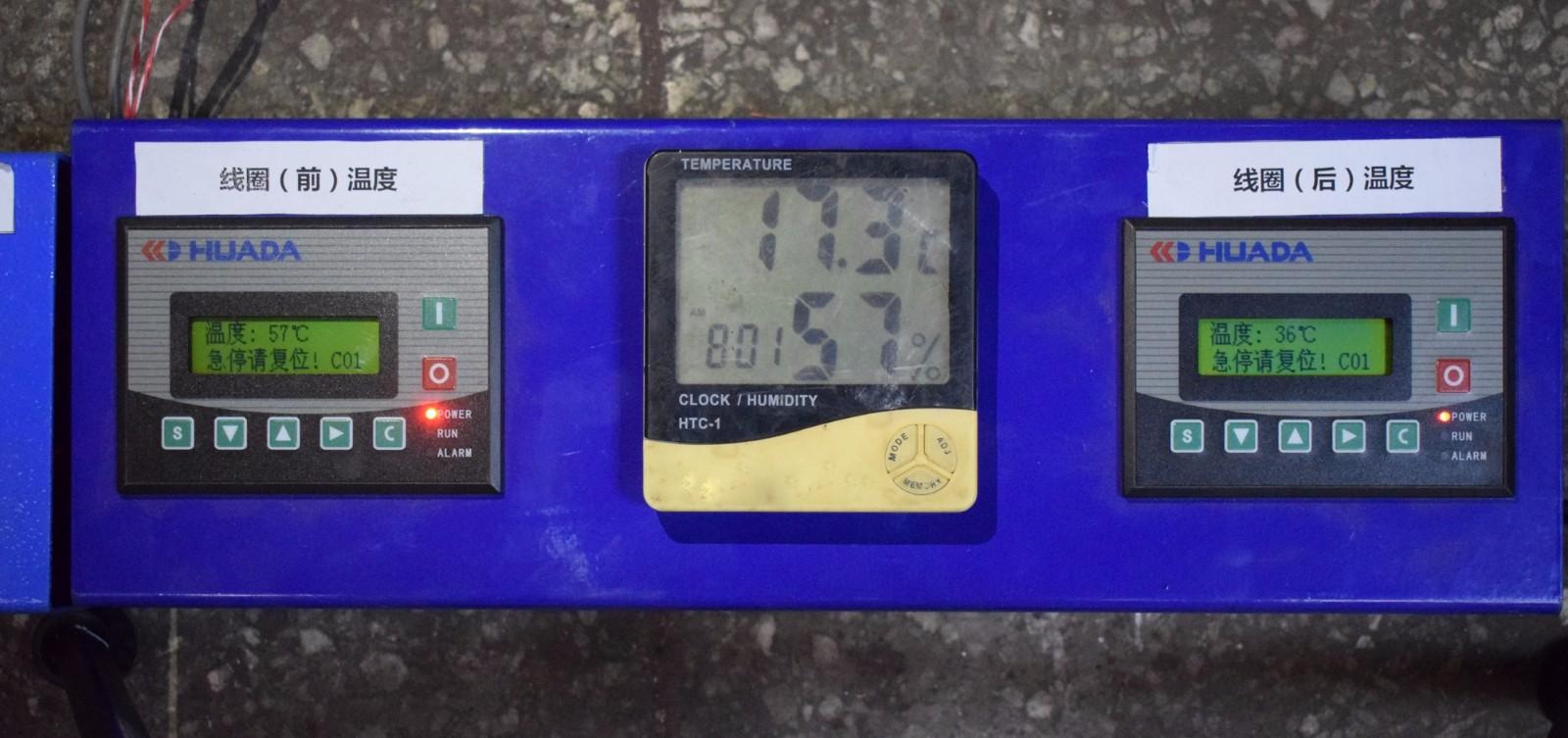 机器的电机温升测评结果.JPG