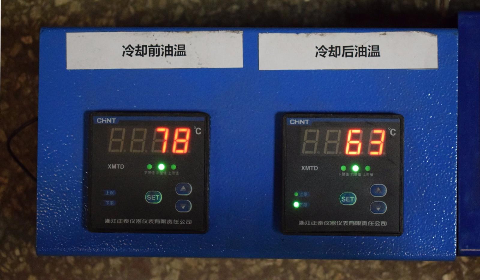 机器的排气温度测评结果1.jpg