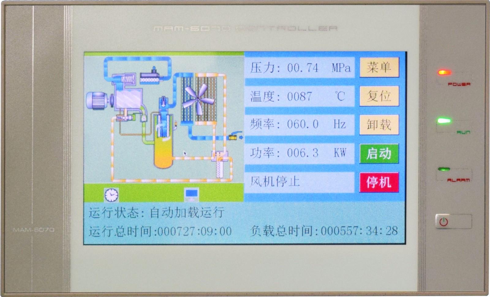 机器的排气温度测评结果2.jpg