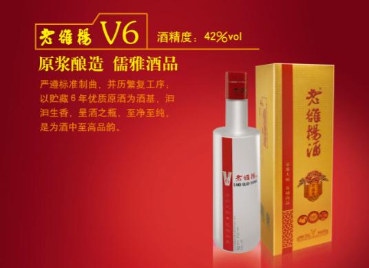 老雒楊v6.png