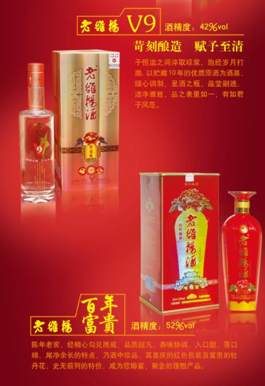 老雒楊v9.png