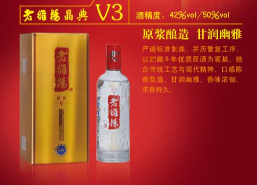 老雒楊经典v3.png