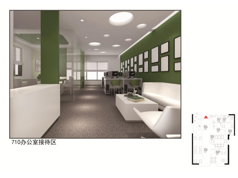 山東淄博樣板房方案1 710辦公室|住宅-泉州市花樣年設計有限責任公司