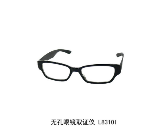 无孔眼镜取证仪   (密拍眼镜)|刑侦禁毒设备-西安优盾警用装备有限公司