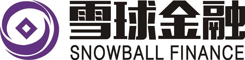 雪球金融.png