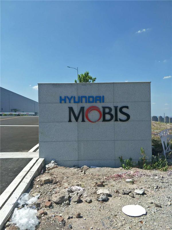 現代摩比斯|金巨和廣告经典案例-创利融