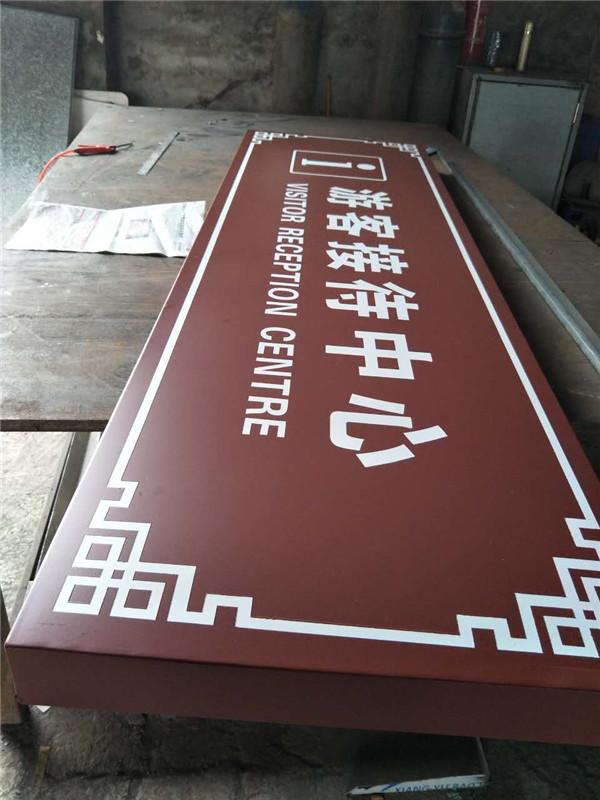 綦江丁山湖景區|金巨和廣告经典案例-创利融