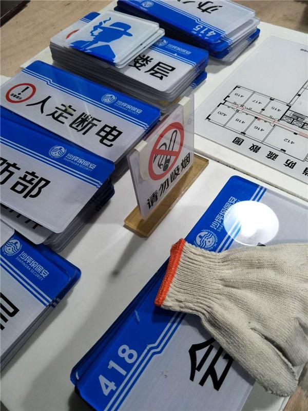 重慶沙坪壩保安服務公司|金巨和廣告经典案例-创利融