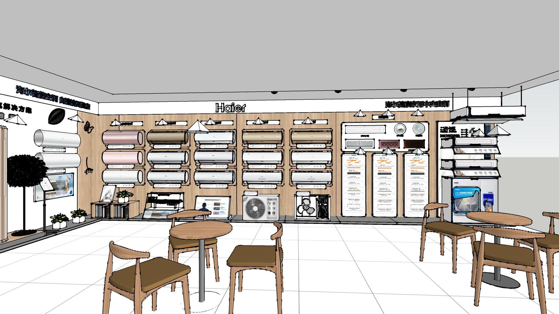 海尔——5代家空标准店U型厅|商业空间设计-厦门弘鹭达文化传播有限公司