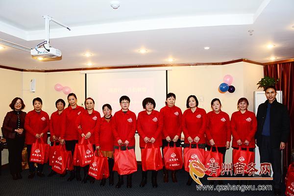 (图)青州市周到家政服务中心举办2018年年会|资讯-青州市周到家政服务中心