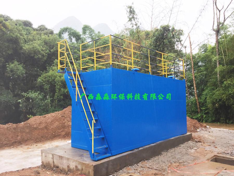 制造工业废水处理设备