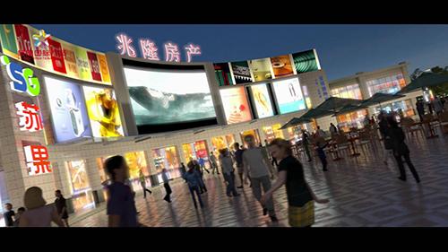 河南永城星隆国际三维动画|地产建筑应用-徐州艺源动画制作有限公司