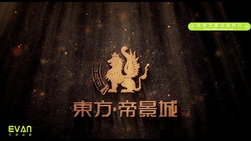 邳州东方集团建筑动画|地产建筑应用-徐州艺源动画制作有限公司