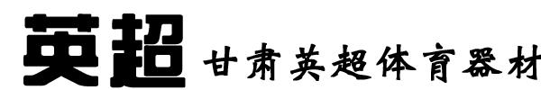 未�祟}-1.jpg