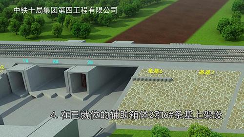 阜阳架桥施工动画|工业应用-徐州艺源动画制作有限公司