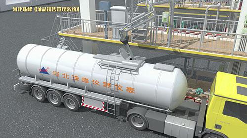 智能油库三维动画合作案例河北珠峰|工业应用-徐州艺源动画制作有限公司