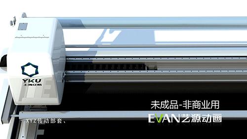 裁布机动画制作合作案例上海亿酷机电科技|工业应用-徐州365体育投注动画制作有限公司