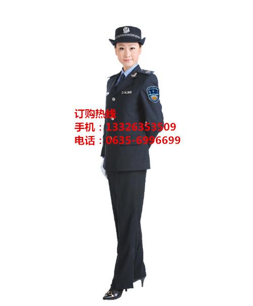 电力稽查制服.jpg