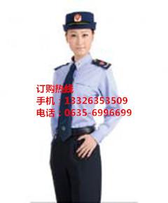 工商标志服1_副本.jpg