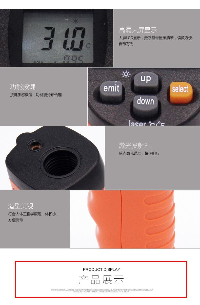 红外线测温仪VICTOR 303B 红外线测温仪VICTOR 303B-厦门海路达电子科技有限公司