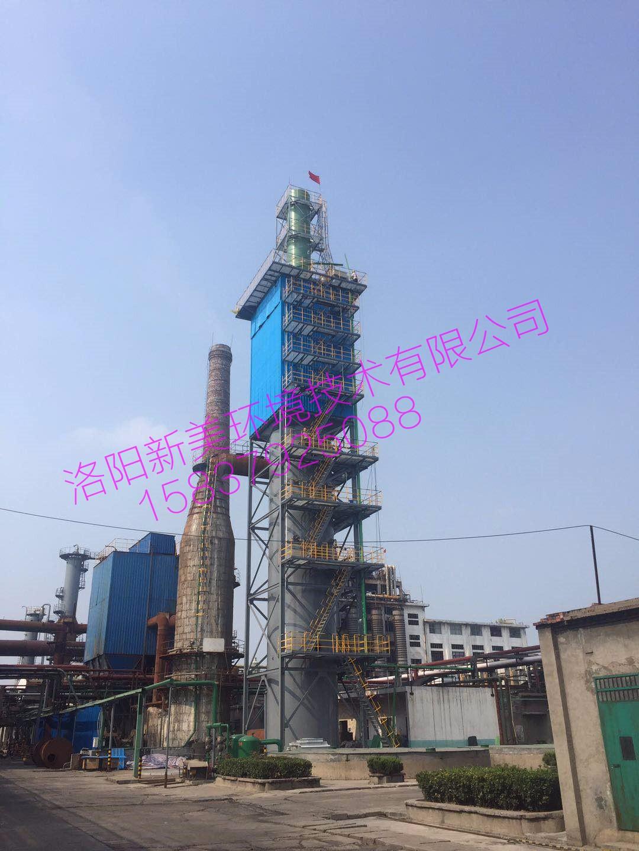 11脱硫塔+湿电一体塔.jpg