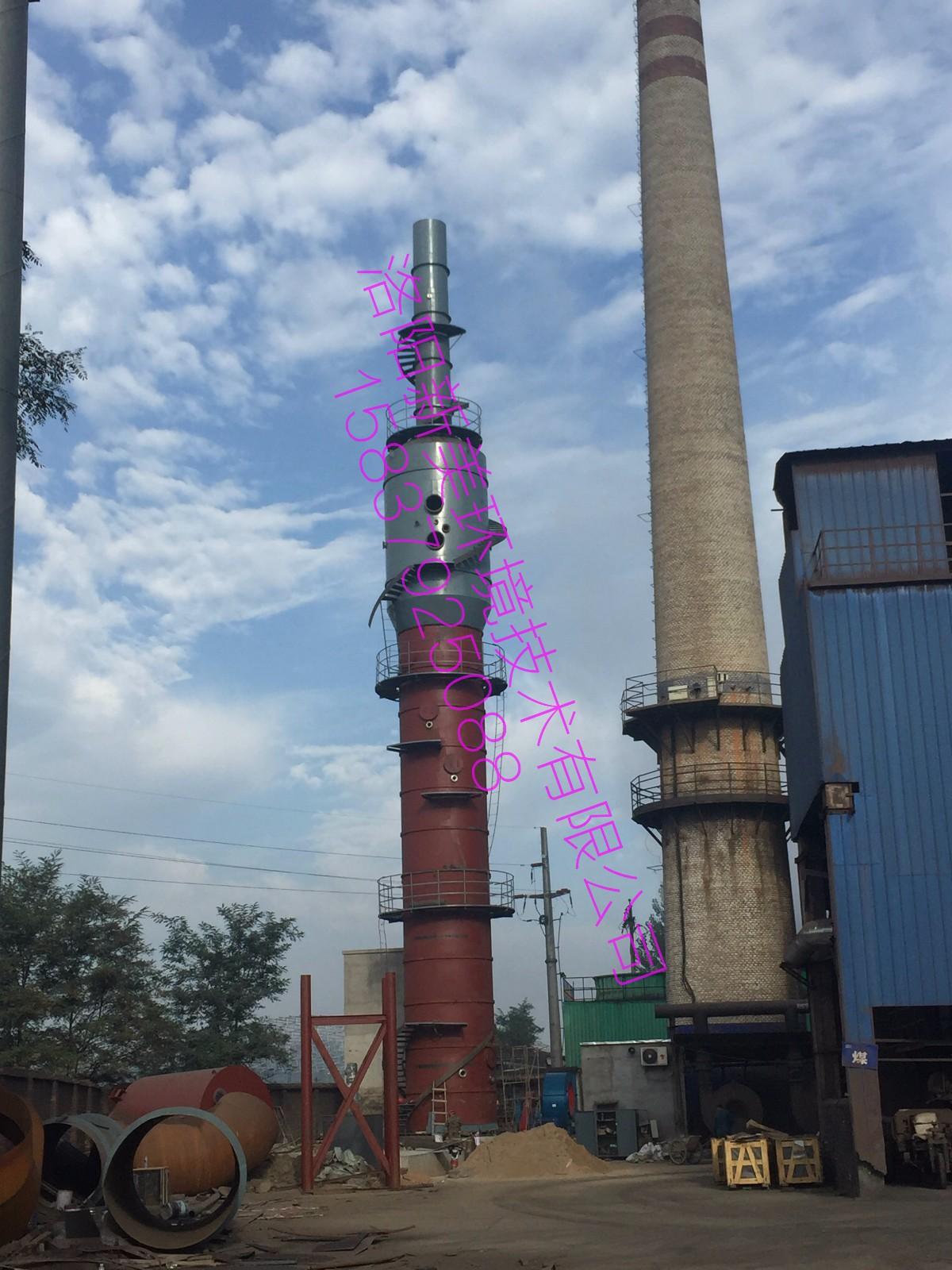 12脱硫+管式除雾器一体塔.JPG